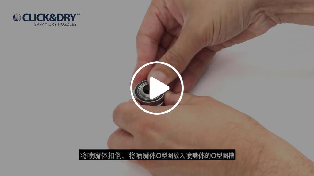 Productguide_Video_retrofit_retainer_Chinese